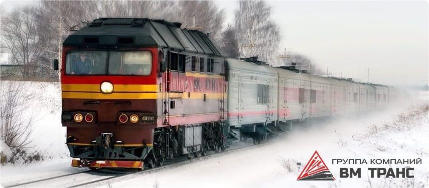 Экспресс доставка в Екатеринбурге