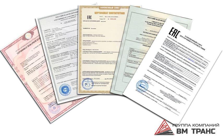 Сертификация грузов в Екатеринбурге