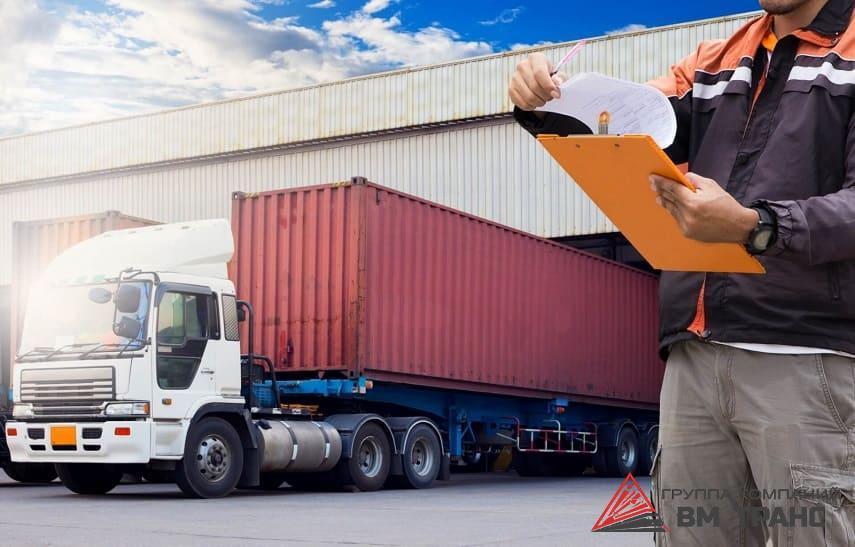 Страхование грузов в Екатеринбурге