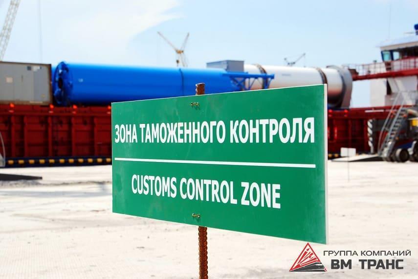 Таможенные услуги в Екатеринбурге